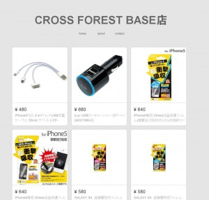 CROSSFOREST BASE店