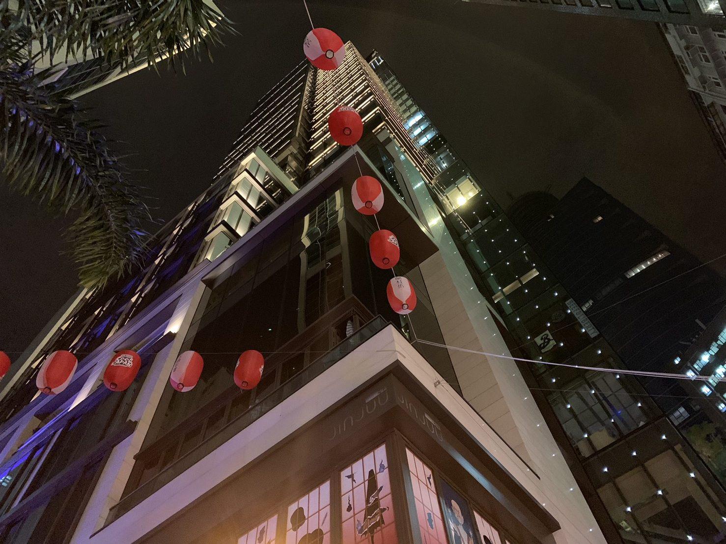 Hongkong LKF Night view